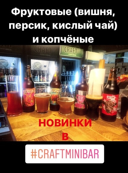 Фото urals custom Brewery For girls с вишней, impeachment с персиком, Bangkok tea, brisket копчёный